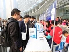 2016第二届世界增强现实亚洲博览会将至