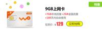 ����鷳 9GB���������������