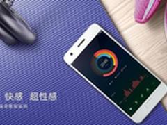 联想ZUK Z2手机创新用户大健康体验