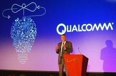 vivo和高通达成3G/4G中国专利授权协议