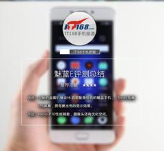 魅蓝E评测:最贵的魅蓝手机带来了什么?