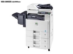 打造低成本办公 京瓷FS-C8520售15999元