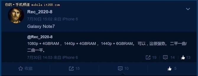 骁龙821+6GB内存 传三星Note7共三版本