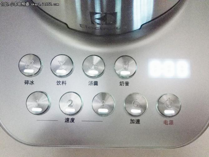 伊莱克斯EBR9804S料理机-主机解析