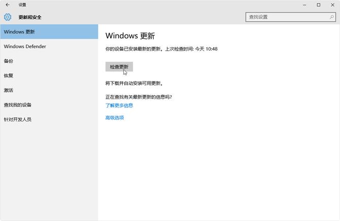 快来下!如何获得Windows 10一周年更新