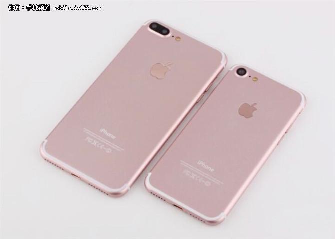 真机来了 iPhone7和7Plus玫瑰金齐曝光