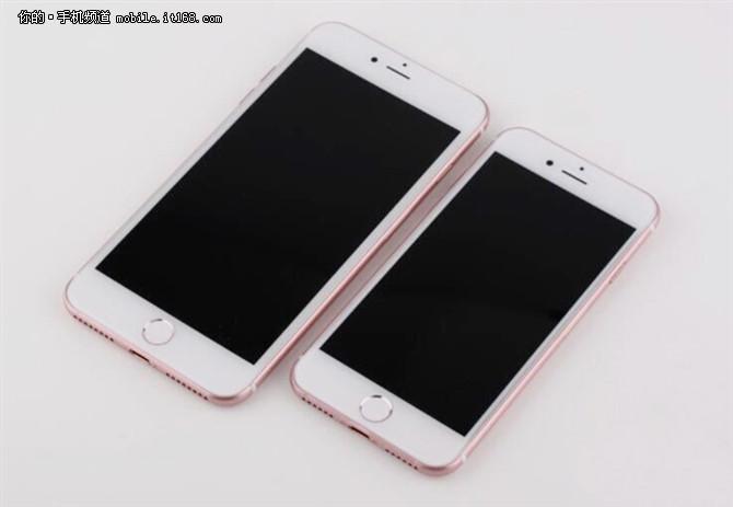iPhone 7、7 Plus玫瑰金真机齐曝光!