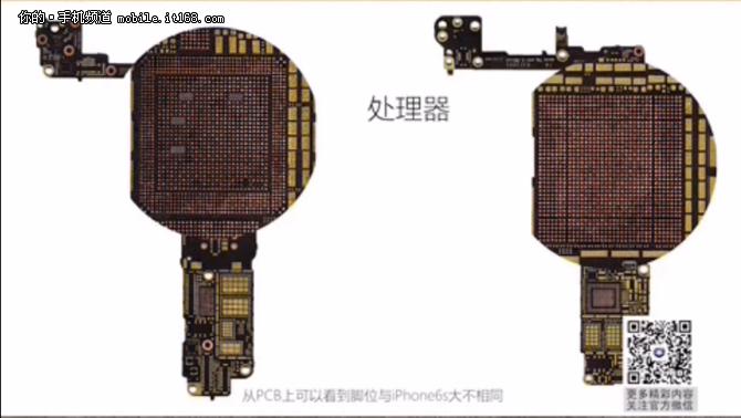 压感Home键双摄像头 苹果iPhone7曝光