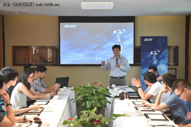 乘云而来 Acer宏碁发力企业级市场