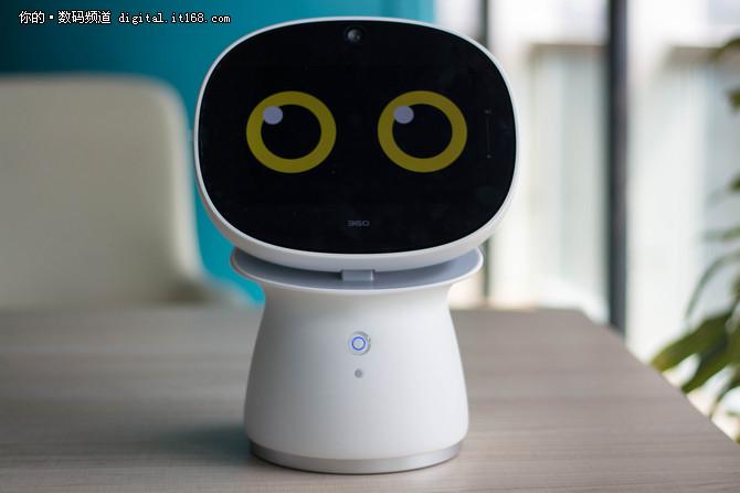 360儿童机器人体验:概述外观 重点功能