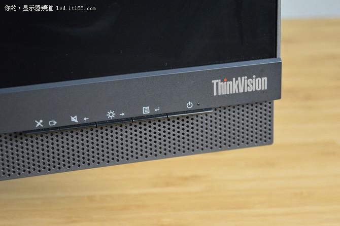 27寸4K旗舰 ThinkVision X1显示器评测