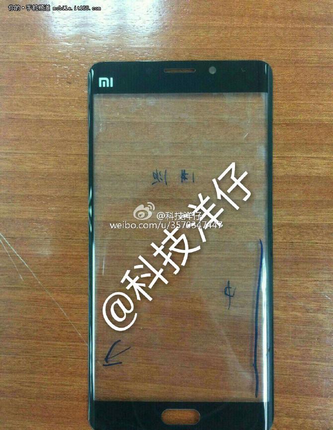 配LG面板 传小米5s为双曲屏设计