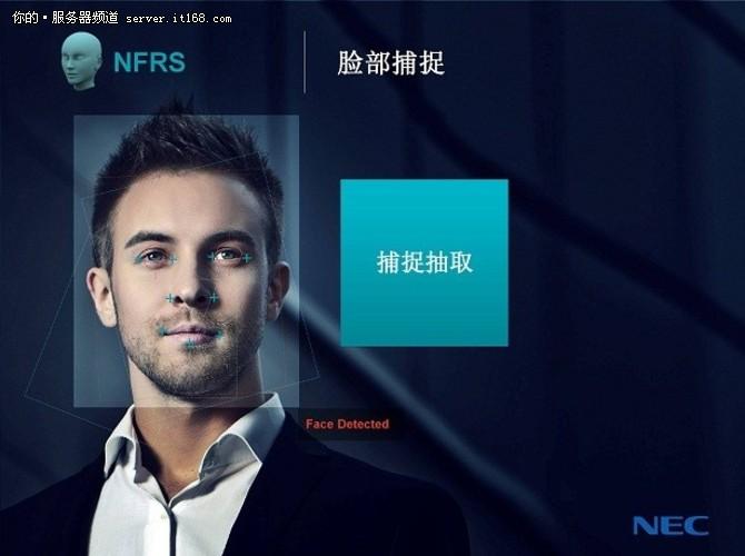 肯尼迪国际机场导入NEC面部识别技术