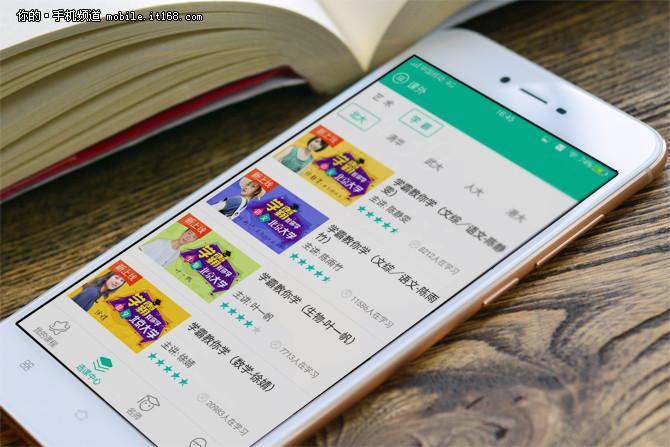 imoo学习手机:清华北大学霸亲传秘籍