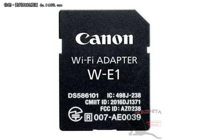佳能首款WiFi卡曝光 支持3款中高端单反