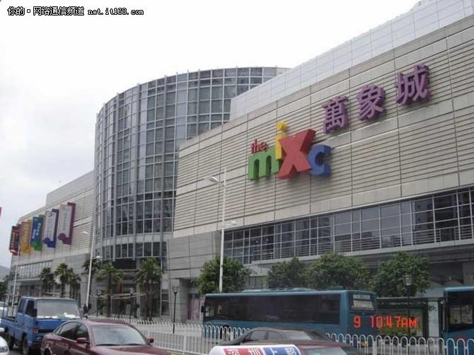目前,华润万象城分布在深圳,杭州,无锡,南宁,沈阳,成都,青岛,重庆等十