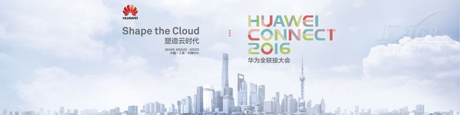 携手伙伴 华为打造IoT平台开放生态