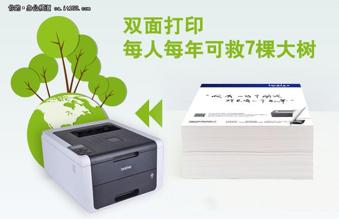 先定一个小目标:比如学会如何节能打印