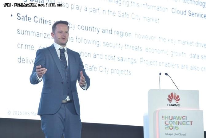 华为发布可视化通信平台 保障城市平安