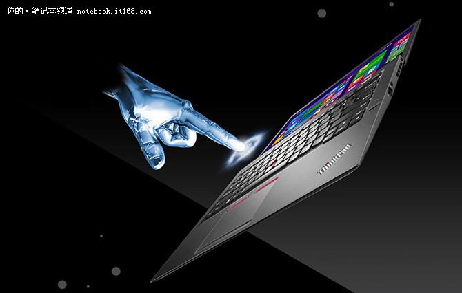 高端商务首选 ThinkPadX1Carbon仅6799