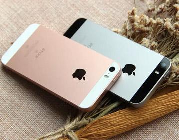 天气炎热价格凉爽 苹果iphone se仅2389