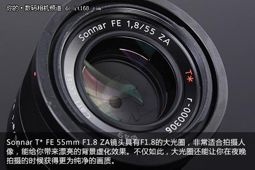 50mm F1.4与55mm F1.8怎么选