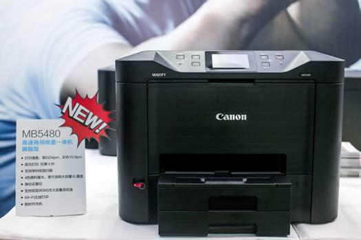 佳能发3款高速商喷打印新品