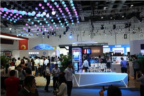 飞凡商业博览会开幕 打造智慧交流平台