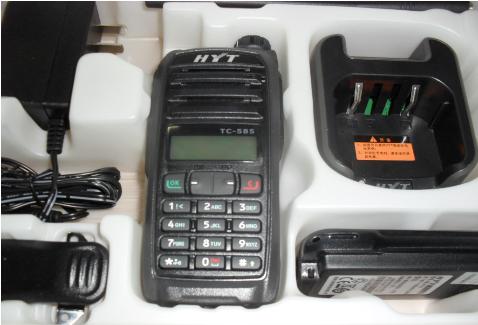 海能达TC-585全能专业对讲机促销960元