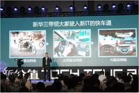新华三ADCampus进驻上海财经大学