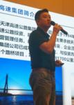 天津高速携手蓝凌加速向市场化转型