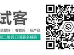 免费试用:华米智能运动手表 1more耳机