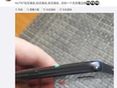 网友再爆三星Note7质量问题:边框掉漆