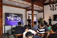 大屏战略持续发力 海信4K激光电视体验