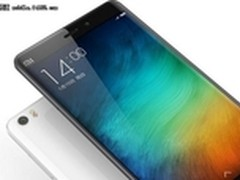 MIUI曝光新功能 小米Note2支持3D Touch