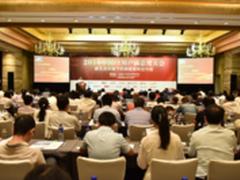 2016中国IT用户满意度总体保持平稳