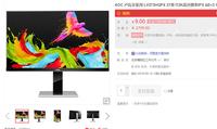 为设计而生 AOC卢瓦尔显示器新品预售