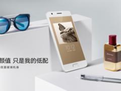 联想ZUK Z2系列手机9.9大促更火爆
