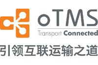 运输服务平台oTMS获2500万美元B轮融资