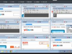 5步测出服务器能支持多少云桌面