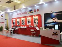 优派携电磁屏闪耀中国国际金融展