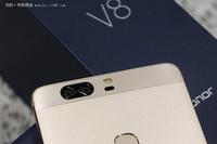 最便宜的双摄旗舰手机 荣耀V8售价2227