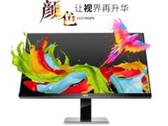 无拘束缚 AOC LV273HQPX显示器上市发售