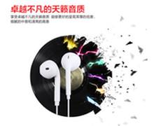 好音质好耳机 入耳式耳机最低售15.9元