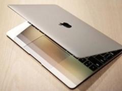 是时候换笔记本电脑了! 只因第七代酷睿