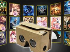 最低12.8元 盘点目前最受欢迎的VR眼镜