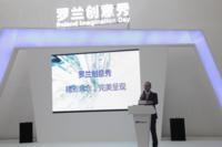 罗兰创意秀北京站 罗兰TrueVIS新品发布