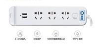 与小米PK 多口USB插线板最近仅需25.9元