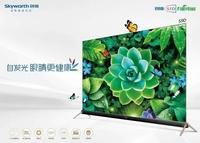 全球首款AR电视 创维55��S9D官网有售