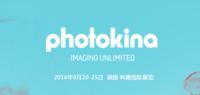 photokina前瞻 各品牌新品蓄势待发